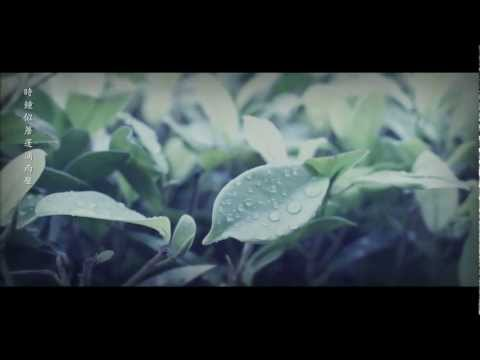 周國賢 - 有時