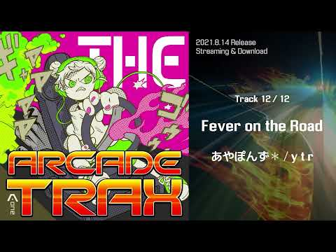 🔥THE ARCADE TRAX🔥全曲解説 12/12 - A-One - Fever on the Road #Eurobeat #shorts