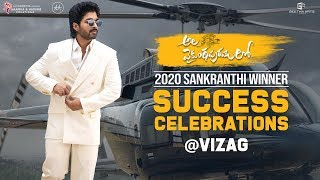 Ala Vaikunthapurramuloo Success Celebrations LIVE@ VIZAG..