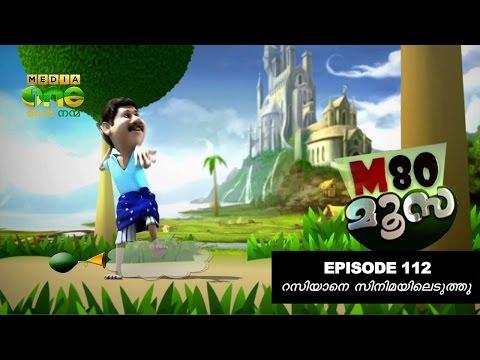 M80 Moosa | Rasiyane Cinemayil Eduthu (Episode 112)