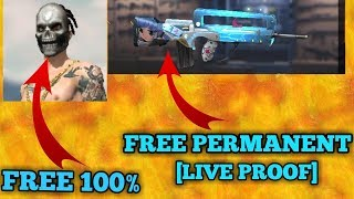 NEW TRICK TO GET SKULL MASK AND FAMAS GUN PERMANENT SKIN ll LIVE PROOF ll