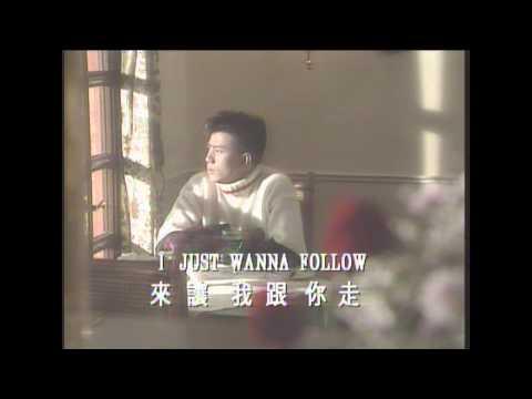 Chinese Melodies - I Just Wanna Follow (Karaoke)