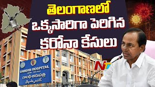 Corona update: 75 positive cases reported in Telangana, to..