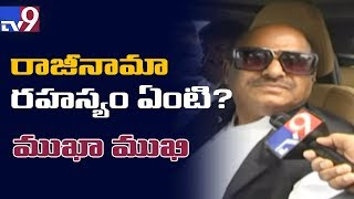 Resignation Row: Face to Face with JC Diwakar Reddy..