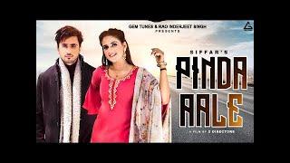 Pinda Aale – Siffar Video HD