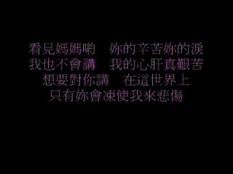 郭桂彬-浪子回頭