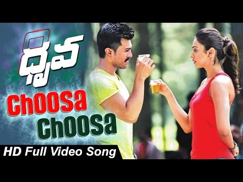 Dhruva-Movie-Choosa-Choosa-Full-Video-Song