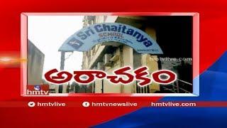 Class X girl student locked in room of Sri Chaitanya schoo..