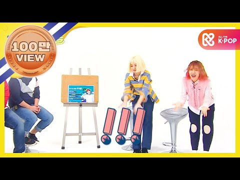 (Weekly Idol EP.290) Blackpink Fire Bolbbalgang ver.
