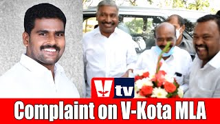 KGF VTV NEWS-Complaint against V-Kota MLA to AP Minister- Merchants Met MTB- Ashok Nagar Road