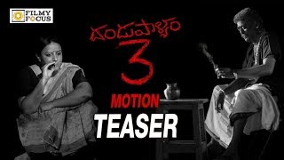 Dandupalyam 3 First Look Motion Teaser