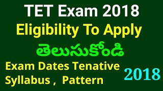 TET Eligibility Criteria 2018 ,Notification AND Complete Details of TET DSC