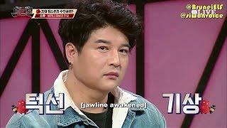 [ENGSUB] 180122 TALKMON EP2 - Shindong jawline tip