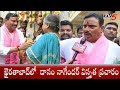 TRS Leader Danam Nagender Election Campaign In Khairatabad | TelanganaElections2018 | TV5 News