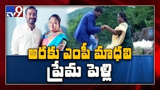 Araku MP Goddeti Madhavi to marry her childhood friend on ..
