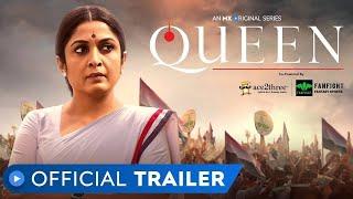 QUEEN Official Trailer