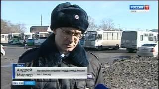 Сотрудники Госавтоинспекции провели рейд по маршруткам