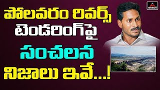 Chalasani reveals facts about Polavaram, terms PK alliance..