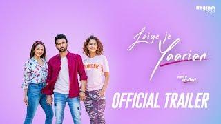 Laiye Je Yaarian 2019 Movie Trailer – Amrinder Gill – Harish – Roopi – Rubina