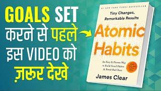 Most Powerful Formula to Make Habits | Atomic Habits Book Summary in Hindi