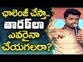Kalyan Ram Emotional & Superb Speech @ Jai Lava Kusa P..