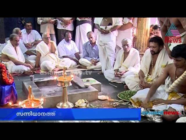 Ashtamangala Devaprasnam: Lord Ayyappa is unhappy at Sabarimala
