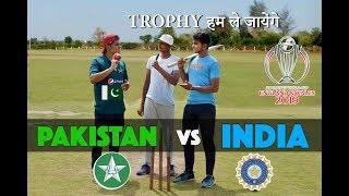 India vs Pakistan World Cup 2019 | Mauka Mauka | Cricket Ka Crown Hum Le Jayenge! #CWC19