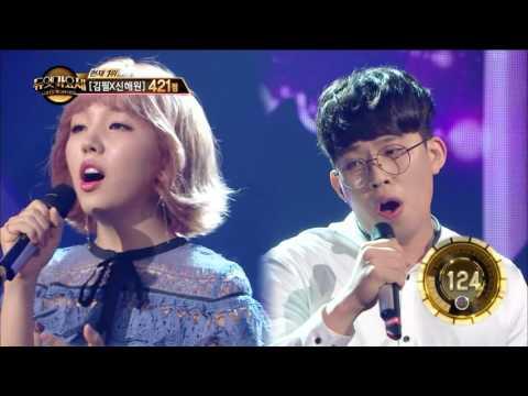 【TVPP】 Baek A-yeon  - 'Please', 백아연 - '제발' @ Duet Song Festival