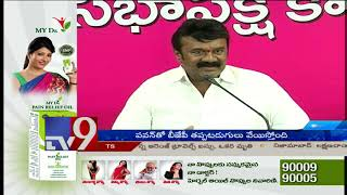 Talasani press meet in TDLP: Comments on Congress party..