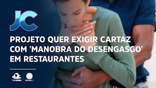 Projeto quer exigir cartaz com 'manobra do desengasgo' em restaurantes