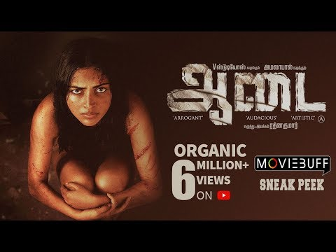 Aadai - Moviebuff Sneak Peek