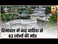 Death Toll Crosses 60 In Himachal As Rivers Cross Danger Mark | ABP News