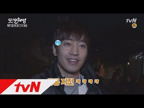 Another Miss Oh [단독]에릭, 예지원과 첫 만남에 동공 지진 난 이유는! (오늘 밤 11시 tvN) 160510 EP.4