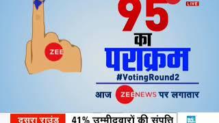 Lok Sabha elections 2019 polling LIVE Updates: 5.7% in Bihar till 9 am