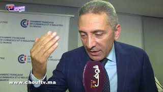 بالفيديو..وزير الصناعة و الاستثمار يؤكد أن المستقبل في افريقيا وعلى المغرب أن يستفيد من ثرواتها الطبيعية   |   روبورتاج