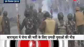 Morning Breaking: Kashmiri youth participate in Army recruitment rally in J&K's Baramulla