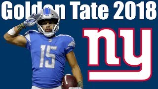 Giants WR Golden Tate 2018 Highlights