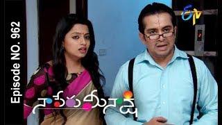 Naa Peru Meenakshi   20th February  2018    Full Episode No 962  ETV Telugu