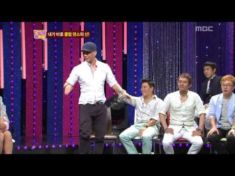 Come To Play, Dance Dance Dance #09, 댄스댄스댄스 20120813