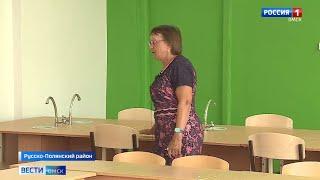 Точка роста в Русско-Полянском районе готова к работе