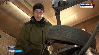В Омске в ближайшие двое суток прогнозируют похолодание