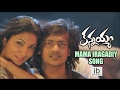 Kannayya movie songs trailers - Vipul, Uttej and Harshita ..