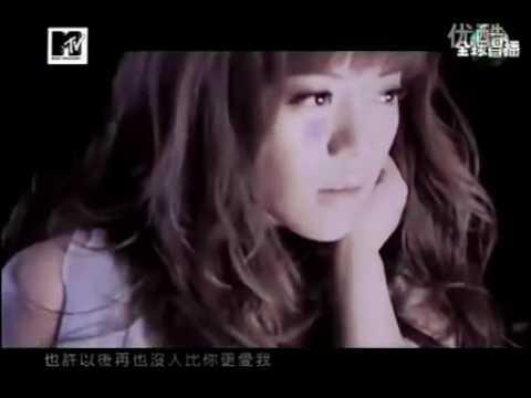 丁噹 - 很愛過MV (台灣MTV台首播版本)