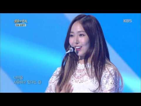 불후의명곡 Immortal Songs 2 - 여자친구, 상큼발랄 퍼포먼스 ´여우야´.20170401