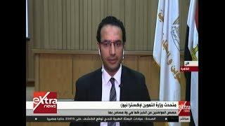 الآن| متحدث وزارة التموين: حصص المواطنين من الخبز كما هي ولا مساس بها ...
