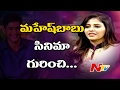 WATCH Actress Anjali interview on Sita role in SVSC