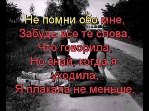 Пропаганда - Кто? ( Voj Remix)