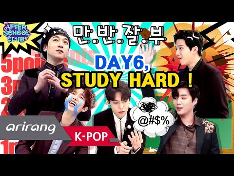 [AFTER SCHOOL CLUB] Let's learn Korean abbreviation with DAY6 (데이식스 오프닝 미션 게임) _ HOT!