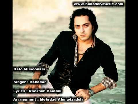 Bahador - Ba To Mimoonam