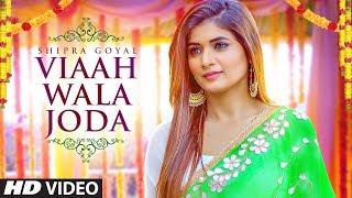 Viaah Wala Joda – Shipra Goyal